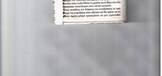 CE-A0-CE-91-CE-A4-CE-A1-CE-99-CE-A3-18.11.13