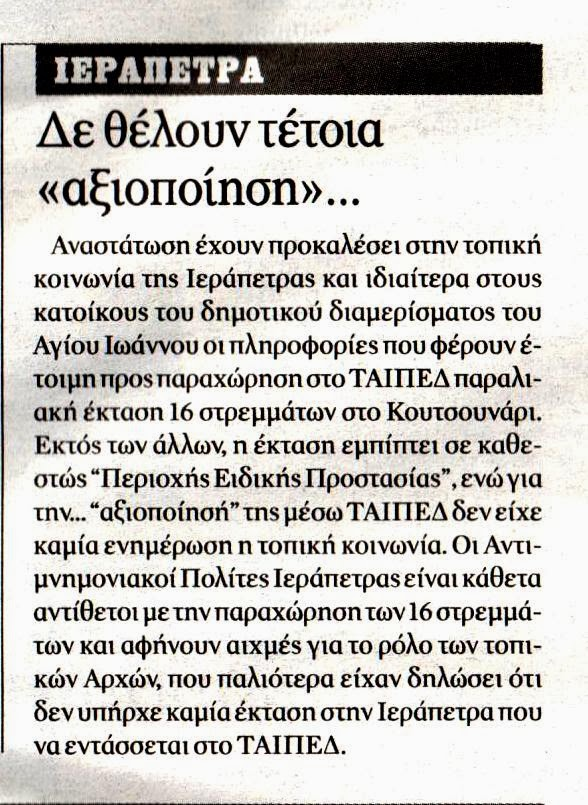 Scan-1-5-