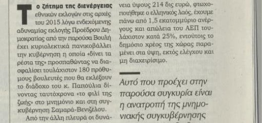 KONTRA-2BNEWS_15.09.2014_1