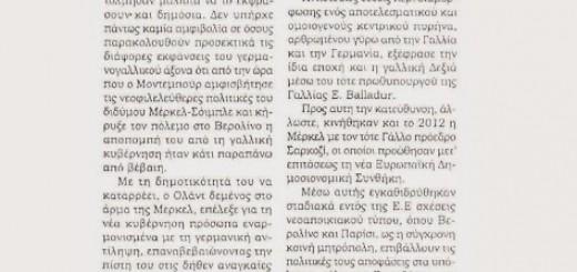 KONTRA-2BNEWS_21.09.2014