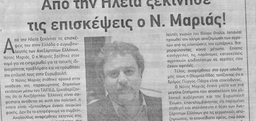 patrisnews_22.09.2014