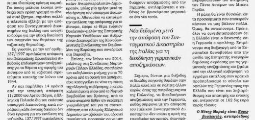 kontra-2Bnews_02.11.2014