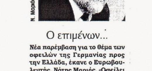 kontra-2Bnews_30.11.2014