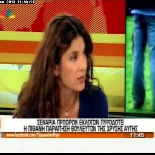 Η συμμετοχή μου στην τηλεοπτική εκπομπή του Star, LiveU, της 27ης Σεπτεμβρίου.