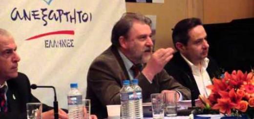 Προσυνέδριο Τρίπολης – Ν. Μαριάς Κλείσιμο προσυνεδρίου