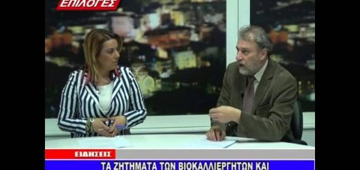Νότης Μαριάς: Άμεσα μέτρα στήριξης για τους πλημμυροπαθείς των Σερρών