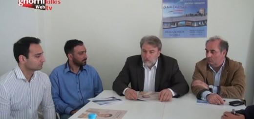 Συνέντευξη τύπου Νότη Μαριά στο Κιλκίς