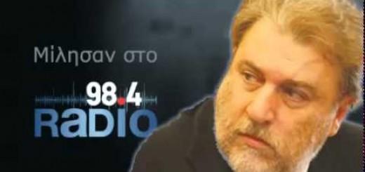 Συνέντευξη του Νότη Μαριά στο Ράδιο 9,84 και στο Γιώργο Σαχίνη την Τρίτη 15/07 για το θέμα των γερμανικών αποζημιώσεων.