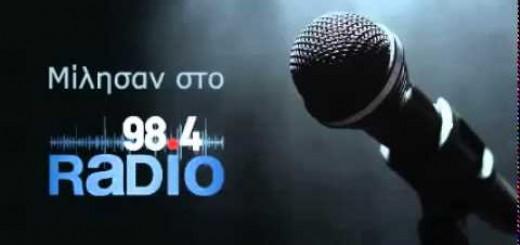 Συνέντευξη του Νότη Μαριά στο Ράδιο 9,84 και στο Γιώργο Σαχίνη την Παρασκευή 11/07 για τα χημικά της Συρίας.