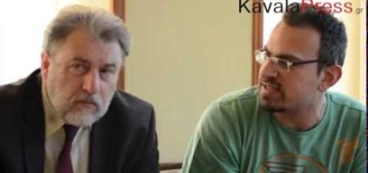 Συνέντευξη του Νότη Μαριά στο KavalaPress