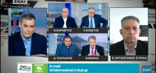 Ο Νότης Μαριάς στον ΣΚΑΙ για Eurogroup και Ε.Κ.Τ.
