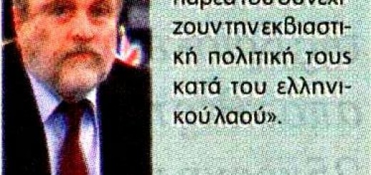 nea egnatia_30.4.2015