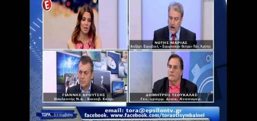 O Νότης Μαριάς στο EPSILON TV για την κοινή δήλωση Τσίπρα-Γιούνκερ και τα νέα μέτρα που έρχονται.