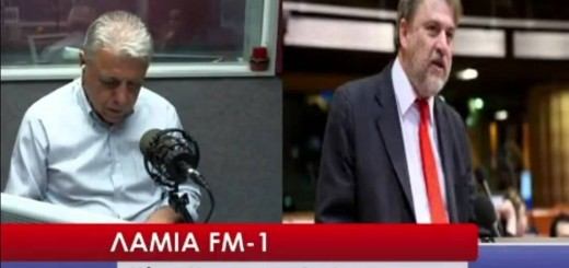O Νότης Μαριάς στον ΛΑΜΙΑ FM-1: Συνολική στρατηγική για τη σωτηρία της ΛΑΡΚΟ.