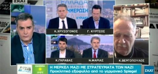 Έγραψαν στο pontiki.gr