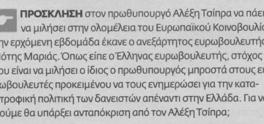 ΤΟ ΠΟΝΤΙΚΙ  18.6.2015