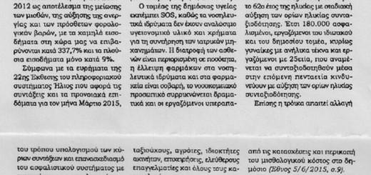 KONTRA NEWS  14.6.2015