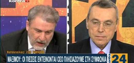 Ο Νότης Μαριάς στο Kontra Channel για την έξωση της ΕΚΤ από την τρόικα.