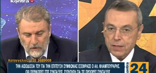 Νότης Μαριάς στο Kontra Channel και στον Εμίλιο Λιάτσο: Όχι στην Ουκρανοποίηση της Ελληνικής πολιτικής ζωής.
