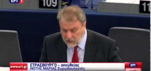 Συμπεράσματα του Ευρωπαϊκού Συμβουλίου (25-26 Ιουνίου 2015) και της συνόδου κορυφής για το Ευρώ (7 Ιουλίου 2015) και η τρέχουσα κατάσταση στην Ελλάδα
