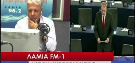 Νότης Μαριάς στο ΛΑΜΙΑ FM-1: Αυτό είναι το μνημόνιο Τσίπρα