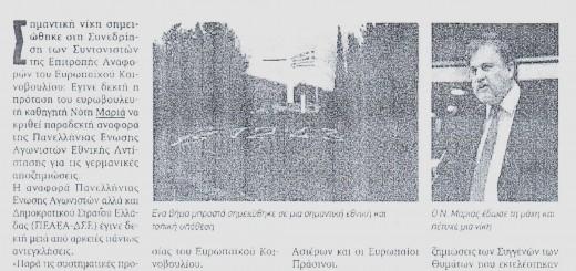 Πελοπόννησος17_10_15