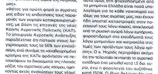 ΜΑΚΕΔΟΝΙΑ_06._1_2016