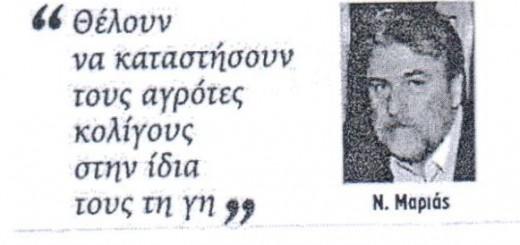 ΥΠΑΙΘΡΟΣ_22_01_2016