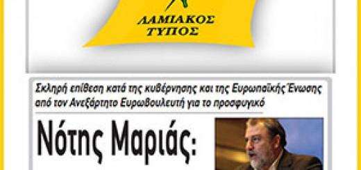 lamikos-tupos-7
