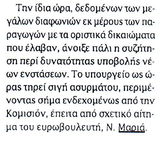 AGRENDA_06_05_2016_2