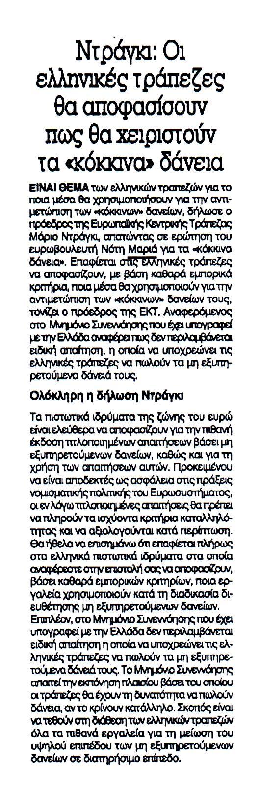 KONTRANEWS_05_05_2016
