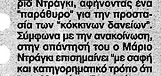 eleftheriora_5.5.2016