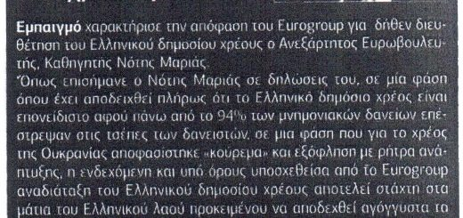 makeleio_11_05_2016