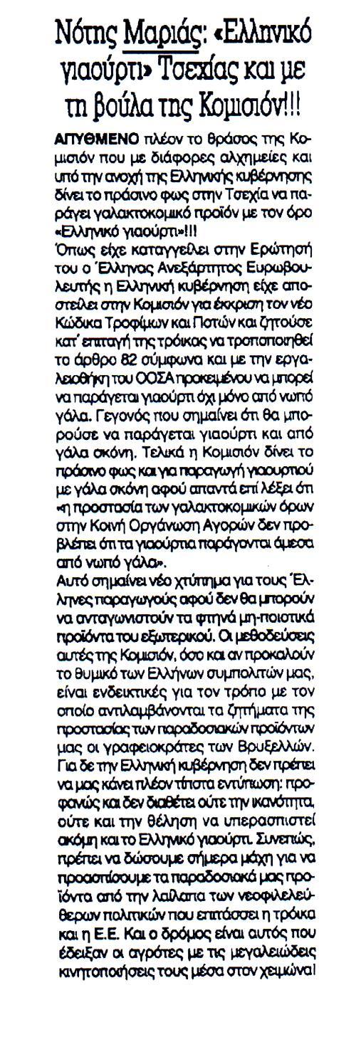 KONTRANEWS_01_06_2016