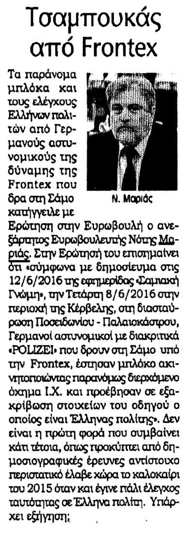 KONTRANEWS_16_06_2016