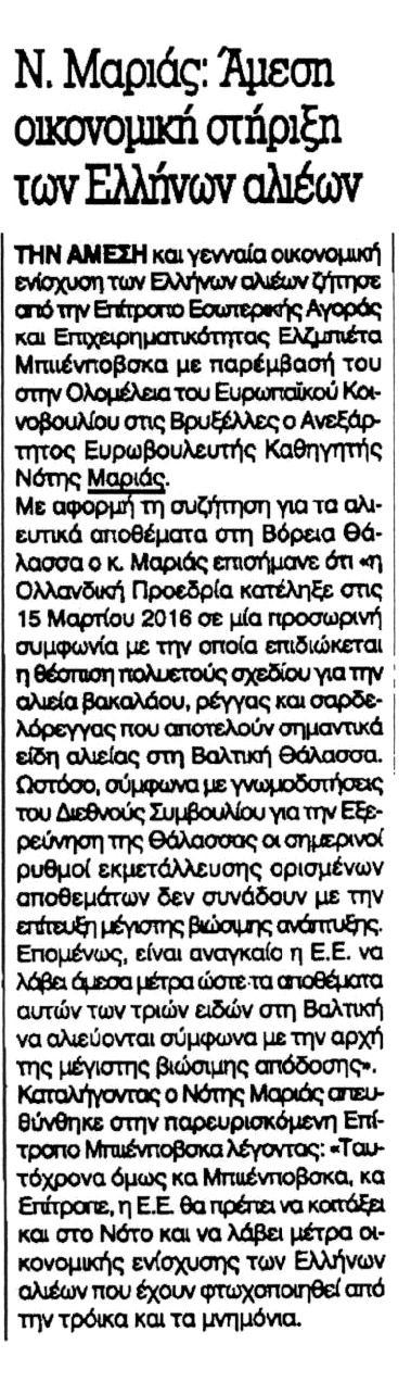 KONTRANEWS_25_06_2016