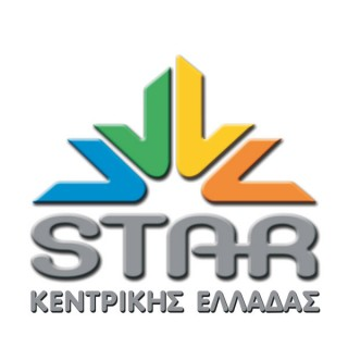 star-kentrikh-ellados-320x320