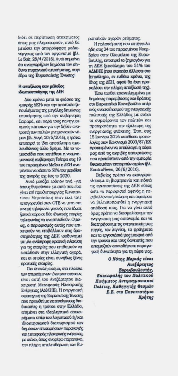 kontra-news-10-07-2016-2