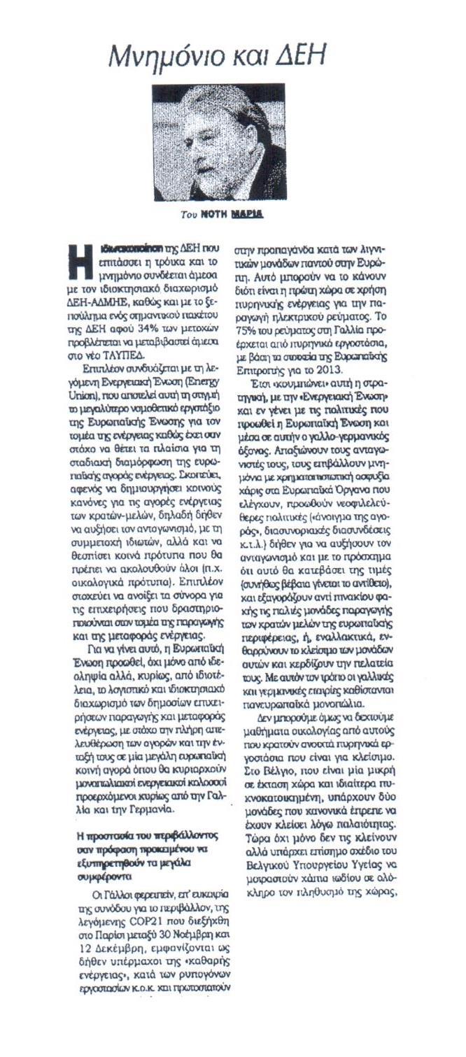 kontra-news-10-07-2016