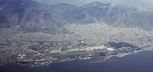 Hellinikon_Airport_aerial_view_1998-3-9