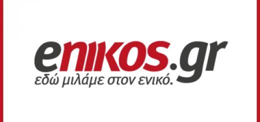 enikosgr