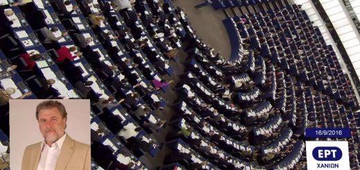 Ο Νότης Μαριάς στην ΕΡΑ Χανίων για την σύνοδο της Μπρατισλάβας