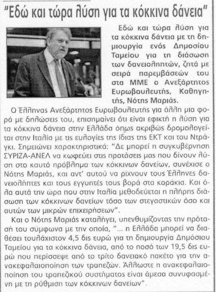 LAMIAKOS 4_08_16