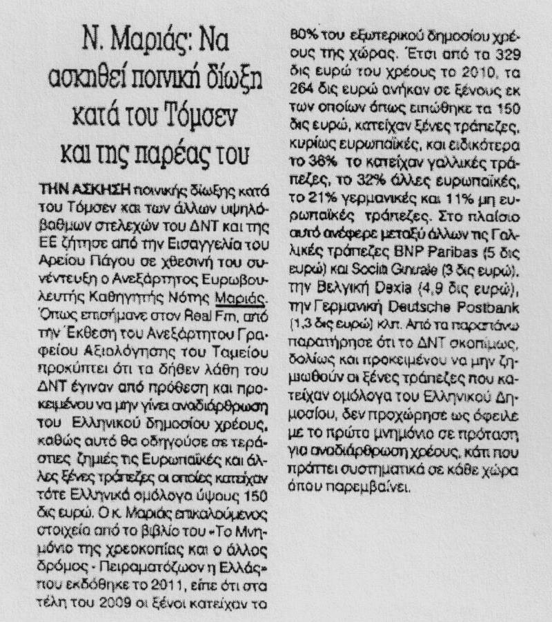 kontranews_10-8-2016_1