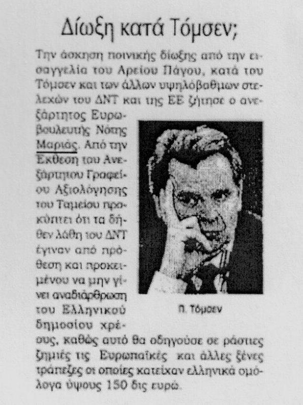 kontranews_10-8-2016_2