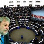 o-european-parliament_notismarias_hlektronikh