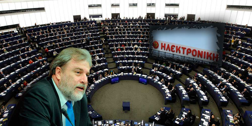 o-european-parliament_notismarias_hlektronikh