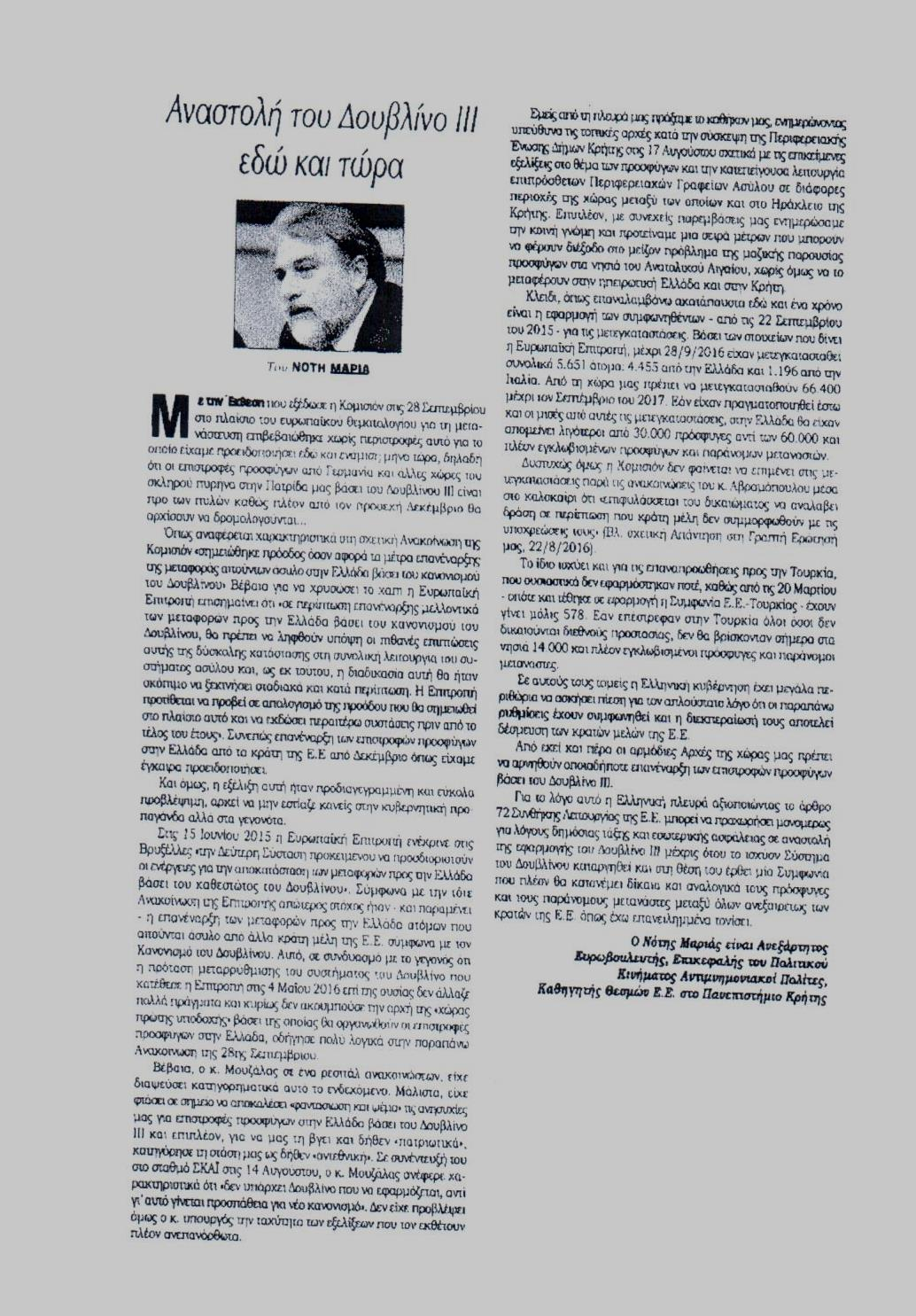 kontra-news-02-10-2016