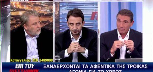 Ο Νότης Μαριάς στο Kontra Channel για Ερντογάν και δημόσιο χρέος