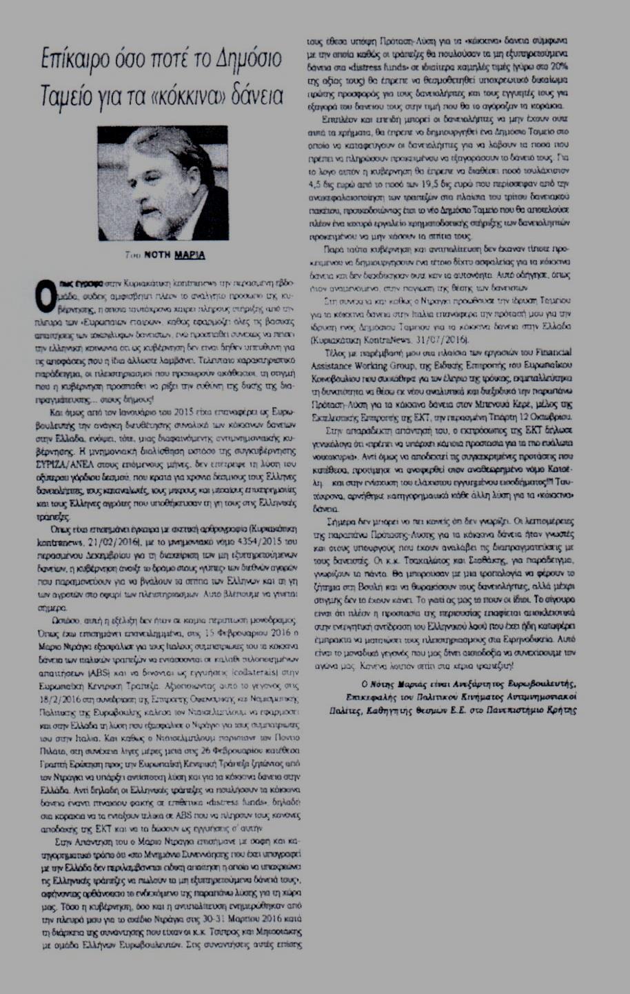 kontra-news-16-10-2016